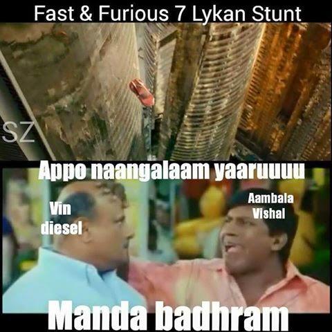 Fast & Furious 7 Lykan Stunt Tamil Funny