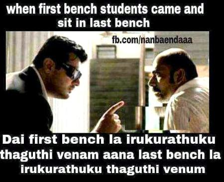 When First Bench Students Came and Sit In Last Bench