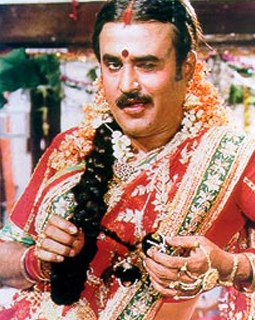 Rajinikanth female version