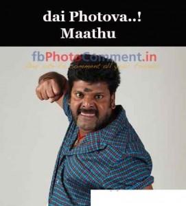 Dai Photova Maathu