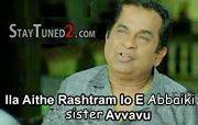 Ila Aithe Rastram Lo Ye Abayi Ki Sister Avvavu
