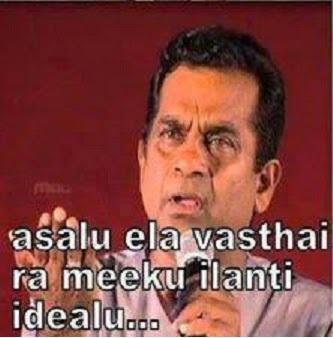 Asalu Ela Vasthai Ra Meeku Ilanti Idealu
