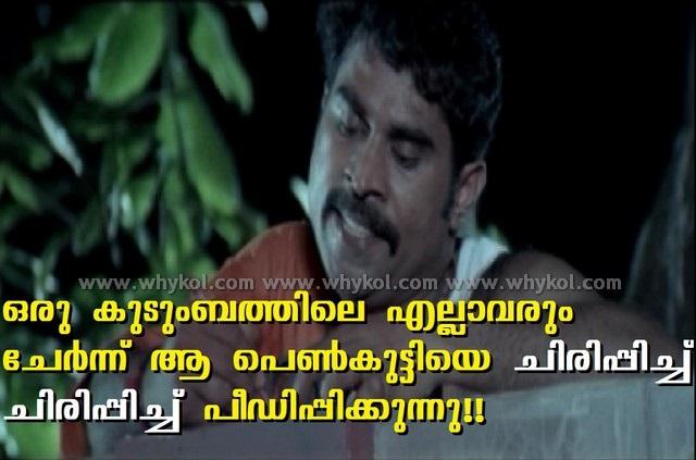 Sooraj Comedy Dialogues