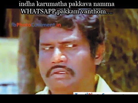 Indha Karumatha Pakkava Namma Whatsapp Pakkam Vanthom