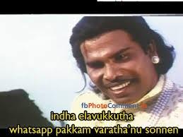 Indha Elavukkutha Whatsapp Pakam Varatha'nu Sonnen