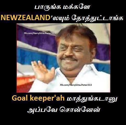Goal Keepara Mathungada Vijayakanth Comment