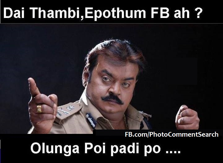 Dai Thambi Epothum FB Ah