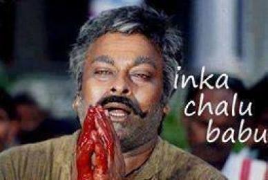 Inka Chala Babu Photo Comment