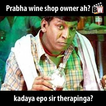 Vadivelu Prabha Wine Shop Owner Ah Comment Pic