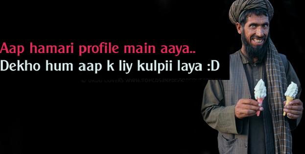 Fb Comment Pics In Urdu