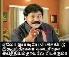 Facebook Tamil Comedy Comments With Image