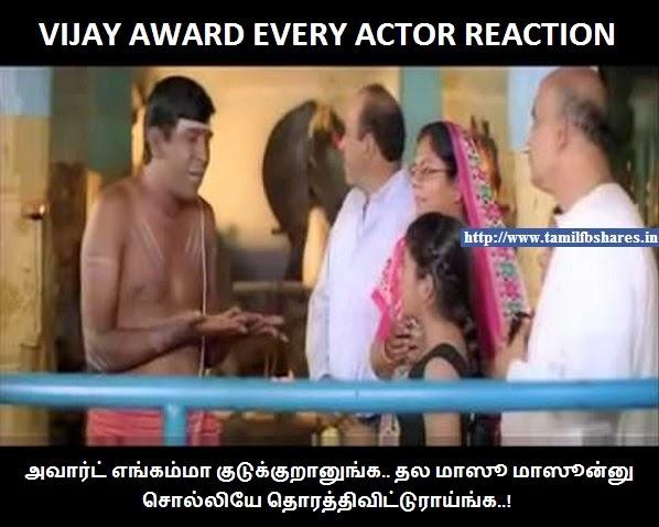 vijay awards funny tamil picture