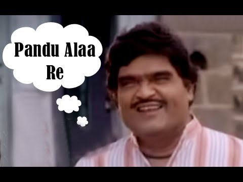 Pandu Alaa Re Telugu Comment