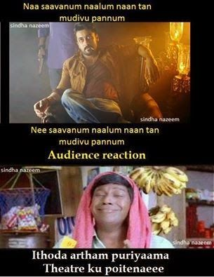 Anjan Movie Comedy Reaction