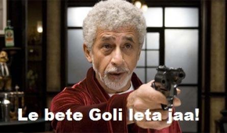 Le Beta Goli Leta Jaa Hindi Comment