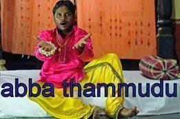 Abba Thammudu Telugu Funny