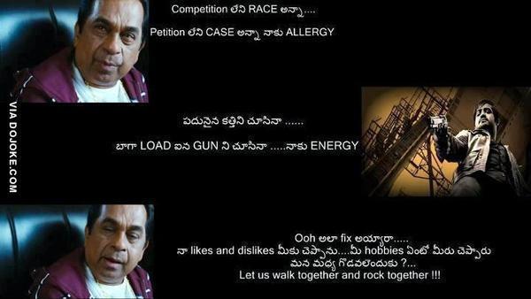 Telugu Joke Brahmi vs Tarak
