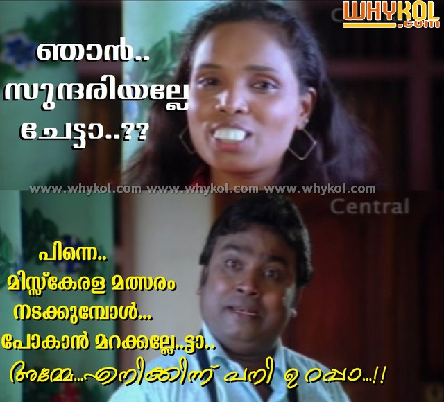 Comment Pic In Malayalam