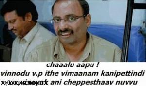 Chaaalu Aapu Vinevadu V.P Ayithe