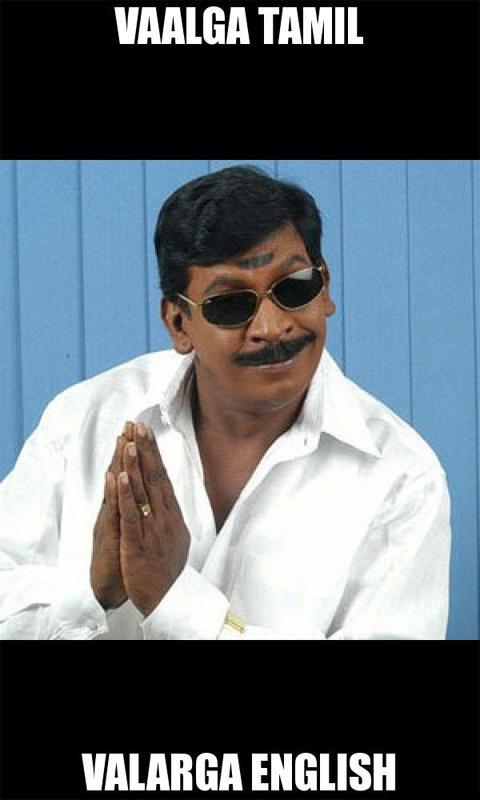 Vaalga Tamil Valarga English Vadivelu Comment