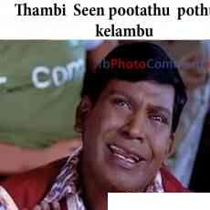 Thambi Seen Pootathu Pothum Kelambu