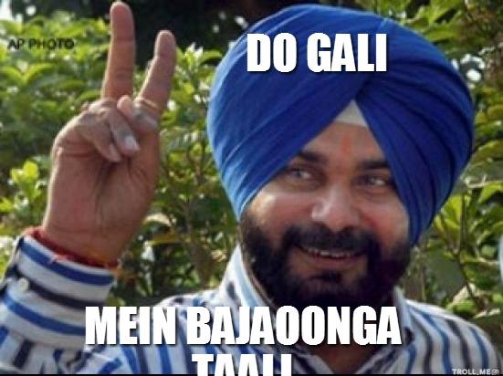 Do Gaali Mein Bajaounga Taali